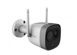 Camera wifi Dahua 2MP IPC-G26EP